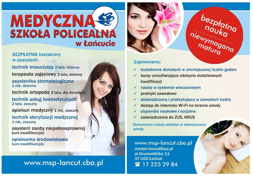 Plakat MSP Łańcut